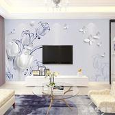 壁貼歐式電視背景墻壁紙現代簡約客廳臥室裝飾壁畫郁金香墻紙cp1413【歐爸生活館】
