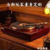 特價HIFI動磁黑膠唱片機現代留聲機髮燒級電唱機黑膠唱機獨立唱放MKS摩可美家