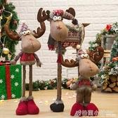 聖誕節站立公仔 聖誕樹雪人老人麋鹿公仔禮物聖誕擺件聖誕裝飾品ATF 格蘭小舖