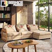 Bernice-貝達拉米色L型收納布沙發(送抱枕)
