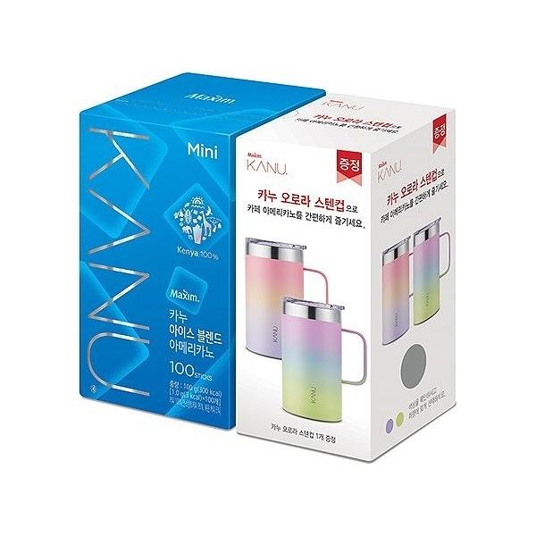 韓國 Maxim KANU 繽紛漸層冰美式即溶咖啡(1gX100入/盒) 附繽紛漸層保溫杯(顏色隨機)400ml【小三美日】