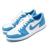 Nike 滑板鞋 SB Air Jordan 1 Low QS UNC 白 藍 男鞋 低筒 北卡藍 AJ1 【PUMP306】 CJ7891-401