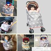 防風被 嬰兒毛毯加厚秋冬季毯子防風毯雙層保暖多功能寶寶蓋毯推車毯 居優佳品igo