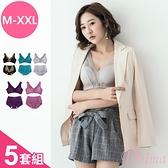 (M-XXL)咖啡紗除臭蕾絲背心式成套內衣(超值5套組)【Daima黛瑪】