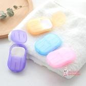 香皂片 5盒香皂片殺菌香皂紙一次性旅行便攜式洗手紙香皂片迷你小肥皂紙