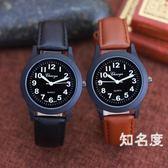 手錶 男生簡約休閒皮帶手腕錶初中小學生男孩韓版石英防水電子手錶 4色