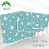 【新年鉅惠】嬰兒隔尿墊防水純棉透氣可洗寶寶超大號