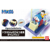 哆啦A夢 BANDAI 組裝模型 Figure-rise Mechanics系列 Doraemon 秘密道具 時光機