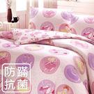 床包組/防蹣抗菌-雙人加大精梳棉床包組/夢幻公主/美國棉授權品牌[鴻宇]台灣製1777