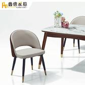 ASSARI-奧利爾耐刮皮餐椅(寬50x高79cm)