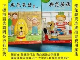二手書博民逛書店典範英語罕見1(新版)ab【 ,書內乾淨】Y202807 Rod