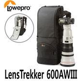 Lowepro Lens Trekker 600 AW III長鏡頭旅行家 600AWIII 公司貨 24期零利率 600mm 800mm