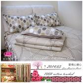 雙人加大【兩用被套+薄床包】(6*6.2尺)/高級四件式100%純棉雙人『愛情拋物線』☆*╮