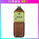 【免運直送】悅氏青草茶2000ml(8瓶/箱) 【合迷雅好物超級商城】