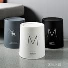 垃圾桶-北歐垃圾桶家用客廳創意臥室廚房衛...
