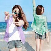 防曬衣女夏季正版寬鬆透氣大碼防紫外線超薄短款外套【寶貝開學季】