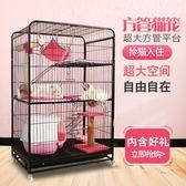 貓籠 貓別墅家用貓咪籠二三層貓舍貓屋室內貓籠子貓窩大隔層籠子