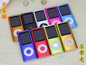雙11鉅惠mp3 mp4播放器 有屏迷你音樂學生MP3運動跑步隨身聽有屏mp4錄音筆gogo購
