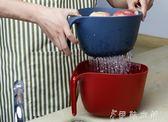 雙層洗菜盆瀝水籃廚房創意洗菜籃套裝igo   伊鞋本鋪