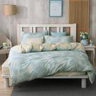 床包被套組 四件式雙人兩用被床包組/昆蒂娜藍/美國棉授權品牌[鴻宇]台灣製2079