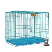 貓籠 狗籠子泰迪小型犬帶廁所中型犬大型犬室內家用寵物貓籠子貓窩兔子 2色 交換禮物