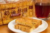 (特價 效期2019.4.28) 花蓮 99 黃金奶油酥條 香蒜口味 235g