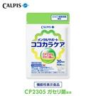日本原裝 可爾必思 Calpis C-2...