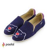 Paidal經典款紅鼻熊休閒鞋樂福鞋懶人鞋-活潑紫