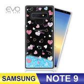 SAMSUNG Galaxy Note 9 手機殼閃亮藍色流沙軟殼閃粉亮片防摔殼保護殼流水