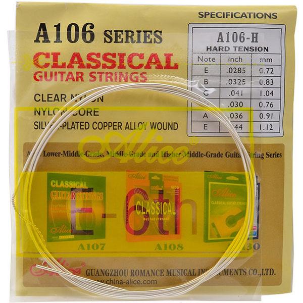 小叮噹的店-ALICE A106-6 古典吉他弦 (A106 第6弦 E弦)