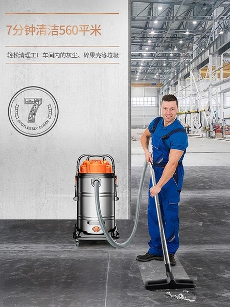 杰諾3200w商用工業吸塵器工廠車間粉塵大功率強力干濕兩用吸水機 MKS年前鉅惠