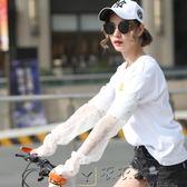 雙12好禮 防曬手套長款夏季女士套袖開車戶外長袖套防紫外線蕾絲遮陽手臂套