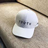 兒童帽子秋冬季女寶寶棒球帽小孩4歲8男童鴨舌帽1韓版潮嬰兒帽子2