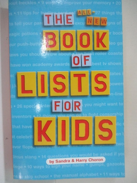 【書寶二手書T2/少年童書_BBZ】The All-New Book of Lists for Kids_Choron, Sandra/ Choron, Harry