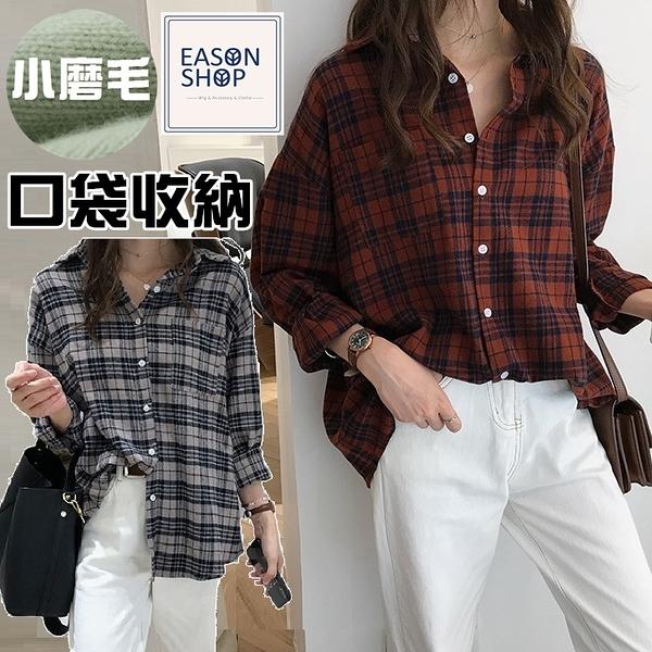 EASON SHOP(GW0515)韓版復古撞色格紋磨毛前排釦長版長袖襯衫女上衣服落肩寬鬆內搭衫顯瘦