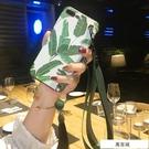手機殼 綠色植物蘋果6s手機殼iPhon...