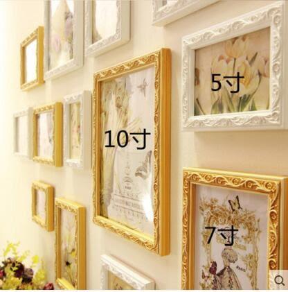 2017實木雕花掛牆相框牆飾客廳照片牆組合單框臥室相片牆DIY歐式相框7吋【單個】