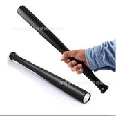 爆亮 棒球棍型 防身強光 手電筒 防身手電筒 防狼手電筒 LED燈 球棒電筒強光充電手電 現貨
