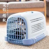 狗狗航空箱寵物空運箱泰迪貓咪外出箱狗箱子中小型犬便攜式托運箱 igo 樂芙美鞋