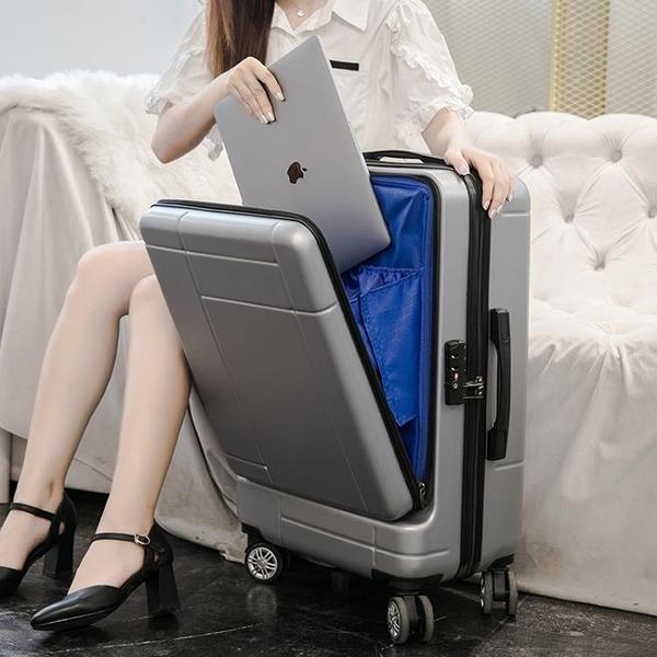 前置開口行李箱男商務小型20寸登機拉桿箱女萬向輪旅行密碼皮箱24-享家