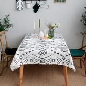 時尚可愛空間餐桌布 茶几布 隔熱墊 鍋墊 杯墊 餐桌巾792 (100*140cm)