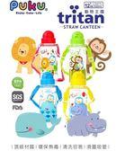 藍色企鵝動物列車Tritan水杯 兒童直飲水壺 (500ml) 14729  好娃娃