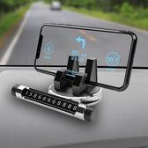 手機車載支架多功能創意汽車手機架可愛華為小車儀表臺粘貼式導航 js8172『科炫3C』
