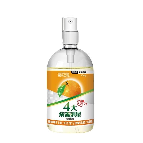 橘子工坊 制菌靈清潔噴霧200g/瓶