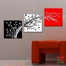 【優樂】無框畫裝飾畫斜版發財樹客廳壁畫裝飾三聯掛畫