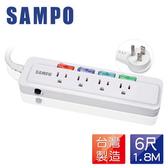 [富廉網] 【SAMPO】EL-U44R6TB 4切4座3孔延長線 1.8M