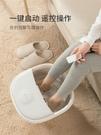 嘉喜康可折疊便攜足浴盆自動按摩洗腳盆電動加熱家用恒溫泡腳桶 城市科技DF