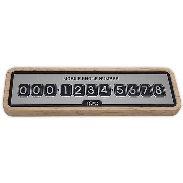 車之嚴選 cars_go 汽車用品【1189】韓國TOAD 木頭黏貼置放式車用智慧型手機號碼留言板