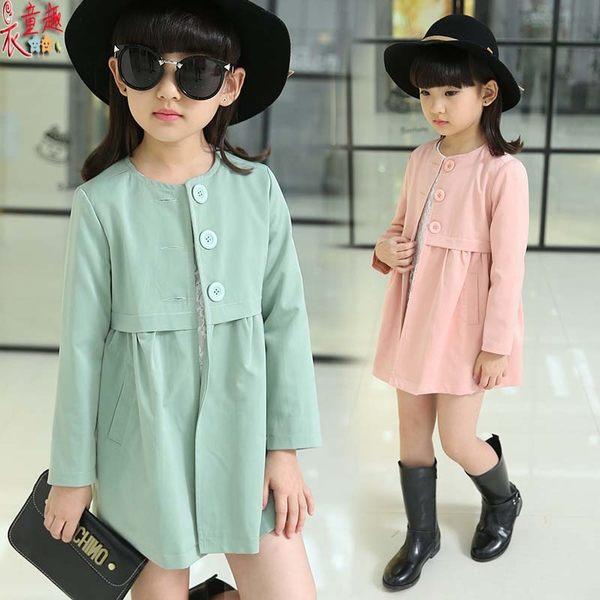 衣童趣 ♥ 韓版 時尚女童 長版風衣外套 百搭 甜美公主裙外套 必備單品