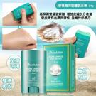 韓國 JM solution 珍珠海洋防曬防水棒 21g